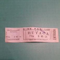 Cine: ENTRADA CINE PAZ BUTACA LUGO IMPRIME GRAFOS MADRID 1973. Lote 217127175