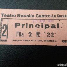Cine: ENTRADA DE TEATRO ROSALIA CASTRO - LA CORUÑA AÑOS 70. Lote 218891635