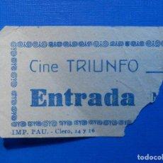Cine: ENTRADA DE CINE - TRIUNFO - VALENCIA - BUTACA - AÑOS 50'S 60'S. Lote 222851566