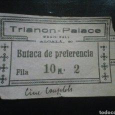 Cinéma: ENTRADA CINE TEATRO TRIANON-PALACE 1915 MADRID. Lote 232049285