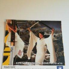 Cine: ENTRADA TICKET CINE KINEPOLIS MADRID 2004. Lote 236736960