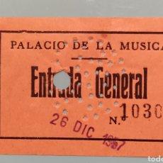 Cine: TICKET ENTRADA PALACIO DE LA MÚSICA. 1957.. Lote 244930890