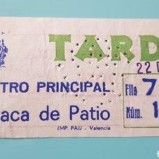 Cine: ENTRADA TEATRO PRINCIPAL. VALENCIA. BUTACA DE PATIO.. Lote 245012940