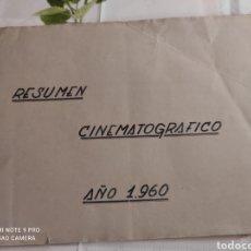 Cinéma: ENTRADAS DE CINE.. Lote 245393565