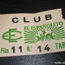 Cinéma: ENTRADA DE CINE CLUB EL ESPAÑOLETO DE MADRID - PELICULA CANTANDO BAJO LA LLUVIA DE GENE KELLY 1965. Lote 248259270