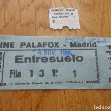 Cine: ENTRADA DE CINE PALAFOX DE MADRID - PELICULA INDIANA JONES Y EL TEMPLO MALDITO HARRISON FORD 1984. Lote 251130555