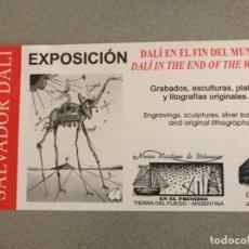 Cine: ARGENTINA-ENTRADA EXPOSICIÓN DALI. Lote 254856625