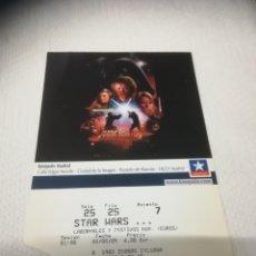 Cine: ENTRADAS DE CINE KINEPOLIS STAR WARS. Lote 268964114