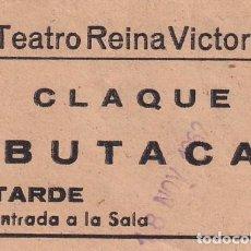 Cinéma: ENTRADA TEATRO REINA VICTORIA CLAQUE BUTACA TARDE AÑOS 60. Lote 270932603