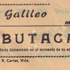 Cinéma: ENTRADA CINE GALILEO 1966. Lote 270938168