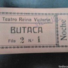 Cinéma: ENTRADA TEATRO REINA VICTORIA MADRID1929. Lote 272976918