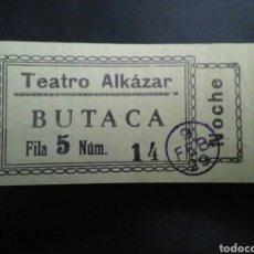 Cinema: ENTRADA TEATRO ALCAZAR MADRID 1929. Lote 273115113