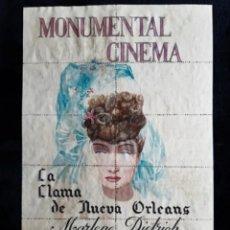 Cine: HOJA DE ENTRADAS DEL AÑO 1943. ROGAMOS LEER BIEN LA DESCRIPCIÓN ANTES DE PUJAR O COMPRAR.. Lote 275489868