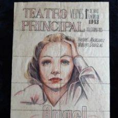 Cine: HOJA DE ENTRADAS DE CINE DE ANGEL. AÑO 1943. LEER CONDICIONES ANTES DE PUJAR O COMPRAR.. Lote 276548953
