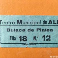 Cine: ENTRADA TEATRO MUNICIPAL DE ALP- GIRONA. Lote 289458443