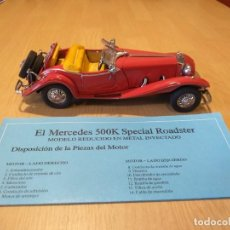 Coches a escala: FRANKLIN MINT.MERCEDES 500 K SPECIALAL ROADSTER. Lote 217436326