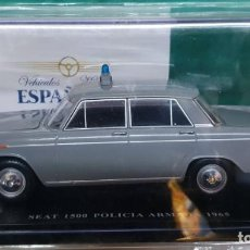 Coches a escala: COCHE SEAT 1500 - POLICIA ARMADA - 1965 (1:24) -IXO (ANTIDISTURBIOS, GUARDIA CIVIL, NACIONAL, LOCAL). Lote 222639442