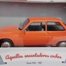 Coches a escala: COCHE CLÁSICO RENAULT 5 TL - VEHÍCULO CLÁSICO ESPAÑOL - 1972 (ESCALA 1:24) IXO, 5TL, NARANJA. Lote 242883560