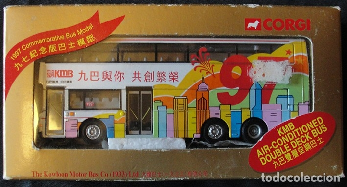 Coches a escala: 1997 COMMEMORATIVE BUS MODEL - CORGI TOYS - EDICION LIMITADA - NUEVO - - Foto 1 - 173159114