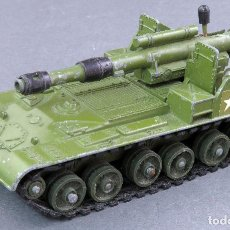 Coches a escala: MOBILE GUN TANK TANQUE 155 MM DINKY TOYS MADE IN ENGLAND. Lote 125401399
