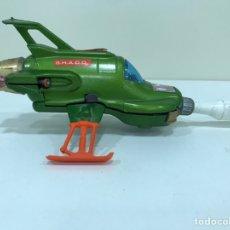 Auto in scala: DINKY TOYS UFO INTERCEPTOR S.H.A.D.O N351 AÑOS 70 HECHO EN INGLATERRA. Lote 208357456