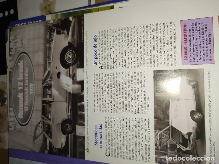 Coches a escala: Fichas de la colección Salvat coches inolvidables los los de la crisis 1970 1980 - Foto 5 - 177806754