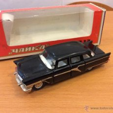 Coches a escala: CHAIKA 13 MADE IN USSR ESCALA 1:43. Lote 45874307