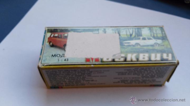Coches a escala: coche moskvitch 426 coche ruso en caja - Foto 2 - 178184573