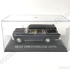 Coches a escala: COCHE CLÁSICO SEAT 1500 FAMILIAR (1970) CON MATRÍCULA ESPAÑOLA - 1:43 IXO, ALTAYA. Lote 97188787
