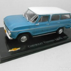 Coches a escala: COCHE CHEVROLET VERANEIO S LUXE 1971 METAL MODEL CAR 1/43 1:43. Lote 186363653