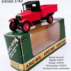 Coches a escala: CCCP AMO 15 TRUCK VAN. Lote 93814430