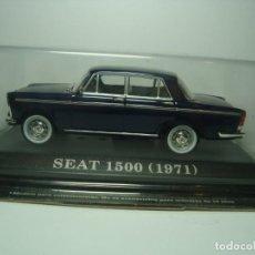 Coches a escala: SEAT 1500 DE IXO ALTAYA 1,43 NUEVO CAJA. Lote 149842882