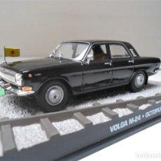 Carros em escala: COCHE VOLGA M24 JAMES BOND OCTUPUSSY 1/43 1:43 METAL MODEL CAR ALFREEDOM. Lote 213620072