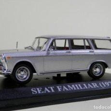 Coches a escala: SEAT 1500 FAMILIAR -1970- ALTAYA-1/43-LUGOY. Lote 166814162