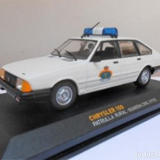 Coches a escala: COCHE CHRYSLER 150 PATRULLA RURAL GUARDIA CIVIL 1978 1/43 1:43 METAL MODEL CAR IXO ALTAYA POLICIA. Lote 167308718