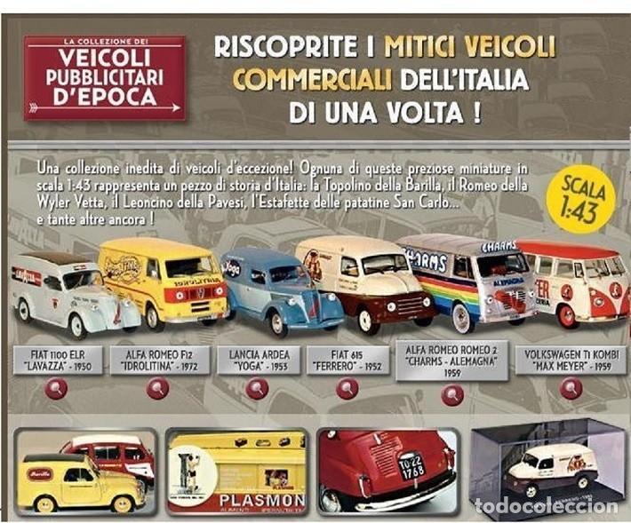 1950 Atlas 1:43 FIAT 1100 ELR LAVAZZA