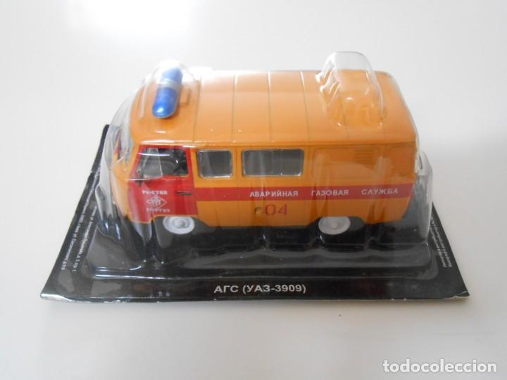 FURGONETA RUSA ARC YA3 3909 EMERGENCIAS VAN COCHE CAR EMERGENCY MODEL ALFREEDOM (Juguetes - Coches a Escala 1:43 Otras Marcas)