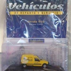Auto in scala: VEHICULOS DE REPARTO Y SERVICIO. CITROËN C15 CORREOS. Lote 257700755