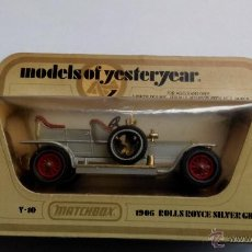 Coches a escala: COCHE MATCHBOX ROLLS ROYCE SIVER GHOST. Lote 48548823