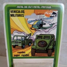 Coches a escala: INTERESANTE VEHICULO BLINDADO DE COLECCION MARCA PLAYME Nº 421 DE PLAY ME EN SU BLISTER ORIGINAL. Lote 87571232