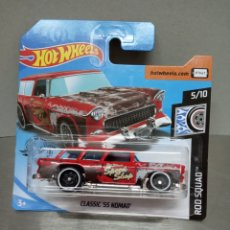Coches a escala: HOT WHEELS CHEVROLET NOMAD 1955. Lote 183561855