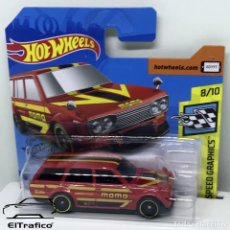 Coches a escala: HOT WHEELS DATSUN 510 BLUEBIRD WAGON 1:64 HOTWHEELS 2020 // (2). Lote 210424538