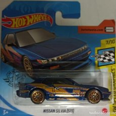 Coches a escala: HOT WHEELS NISSAN SILVIA (S13). HW SPEED GRAPHICS 7/10. Lote 220800725