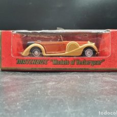 Coches a escala: MATCHBOX MODELS YESTERYEAR. 1938 LAGONDA DROPHEAD COUPE Y-11. Lote 222009066
