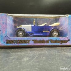 Coches a escala: MATCHBOX MODELS YESTERYEAR. Y-2 1914 PRINCE HENRY VOUXHALL. Lote 222010658