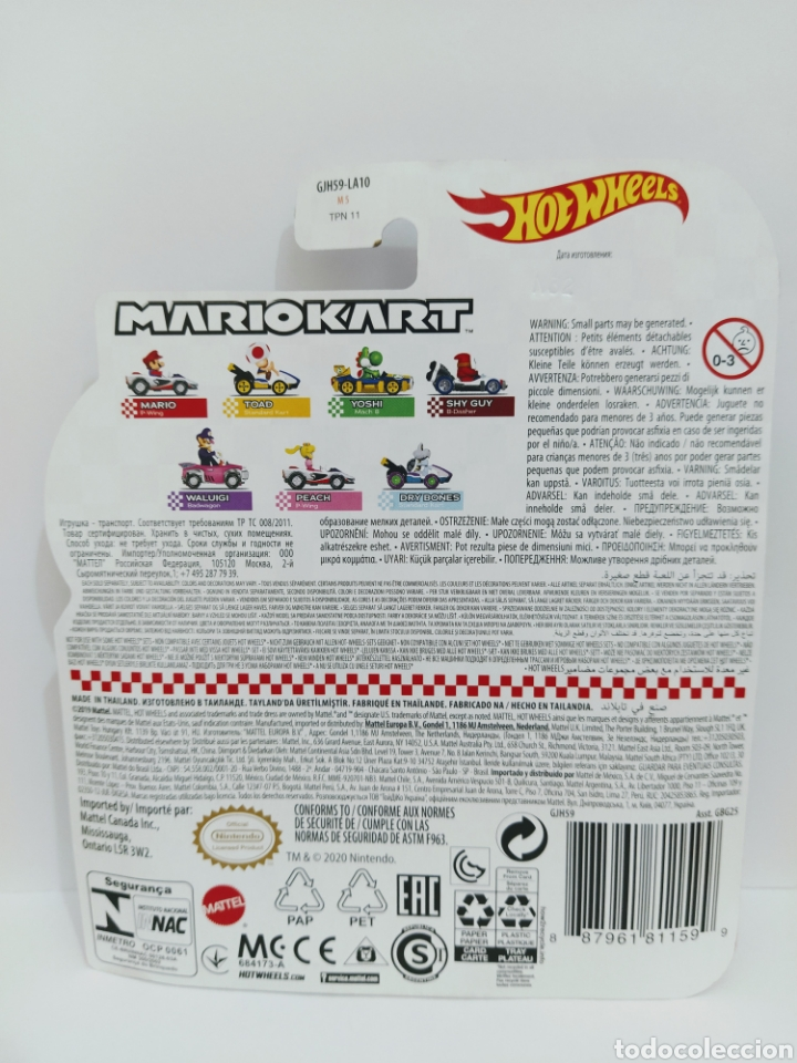 Coches a escala: Hot Wheels MarioKart Dry Bones - Foto 2 - 226703425