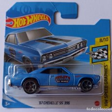 Coches a escala: HOT WHEELS '67 CHEVELLE SS 396. HW SPEED GRAPHICS 8/10. Lote 277742523