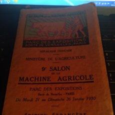 Coches: CATÁLOGO DE LA 9 SALON DE MAQUINARIA AGRÍCOLA 1930. Lote 104986227