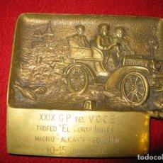 Coches: CENICERO DE BRONCE CONMEMORATIVO. Lote 155461534