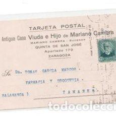 Coches: TARJETA POSTAL ENVÍO CATÁLOGO VIUDA E HIJO DE MARIANO CAMBRA, 1934. Lote 184900802
